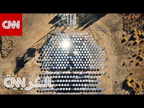 بدعم بيل غيتس.. هل يحقق هذا الابتكار طفرة بالطاقة الشمسية؟  - نشر قبل 58 دقيقة