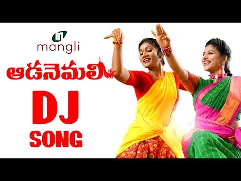 Kanakavva Aada Nemali Song || DJ Song || Mangli || Janu Lyri