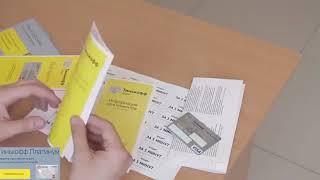 видео Документы для оформления кредитной карты, Получение кредитной карты