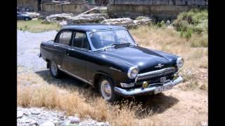 Волга - ГАЗ 21