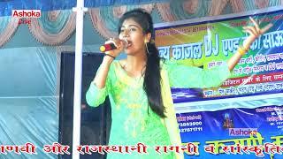 New Bhajan Balaji Mere Ghar Aana || बालाजी मेरे घर आना || Dabla Compitition 2017