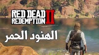 3# Red Dead Redemption 2
