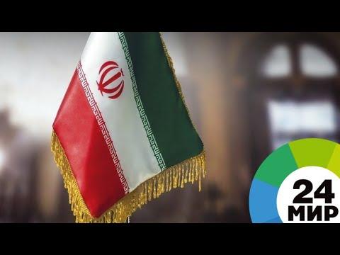 Чем планируют торговать страны ЕАЭС и Иран (справка) - МИР 24