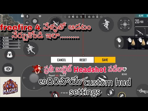 How to play free fire with 4 fingers in telugu..#raghugamingworld
