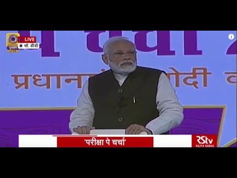PM Modi holds Pariksha Pe Charcha 2.0