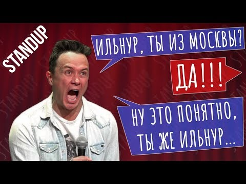 стендап Соболева на