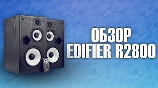 Edifier R2800 (Studio 8) Обзор. Мультимедийная акустика