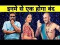 This SAB TV Show to go OFF AIR in January 2019 | Sony SAB News | Aladdin | Jijaji Chhat Per Hai