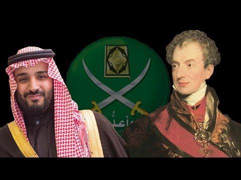 Jamal Khashoggi And The Muslim Brotherhood | Everybody's Lying About Islam 34 thumbnail