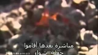 YouTube   اغتصاب عراقيه من الامريكان دعاة الديمقراطية والسلام US Army