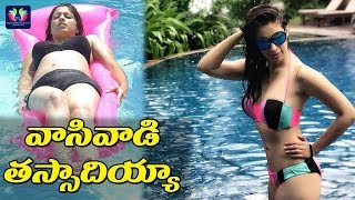 Actress Rai Lakshmi  Photoshoot | Latest Celebrity Updates | Telugu Full screen