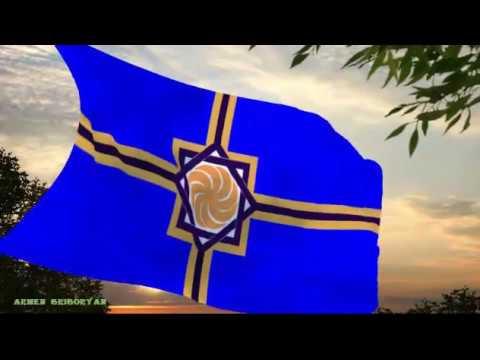 ԱՐԵՒՄՏՅԱՆ ՀԱՅՔ ՀԱՆՐԱՊԵՏՈՒԹՅԱՆ, REPUBLIC OF WESTERN ARMENIA, РЕСПУБЛИКА ЗАПАДНАЯ АРМЕНИЯ