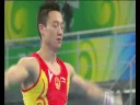 Gymnastics - Men's Artistic Qualification 2 - Beijing 2008 Summer Olympic Games