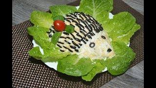 """Салат """"Ёжик""""!Как красиво подать салат на праздничный стол!"""
