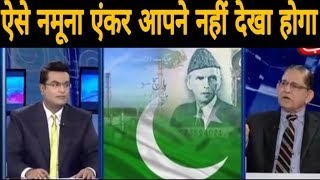 pak media on India economic growth