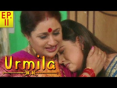 Urmila | Popular TV Serial Of 90's | Hindi Family Drama Serial