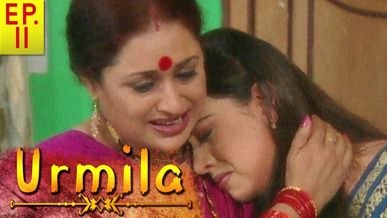 Urmila | Popular TV Serial Of 90's | Hindi Family Drama Serial | Episode-11