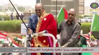 استقبال حاشد للبشير بمطار الخرطوم بعد تكريمه بأديس أبابا