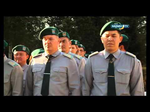 Пограничные войска Республики Казахстан.