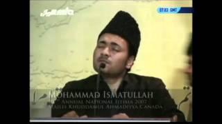 Mehfil-e-Sukhan Organised by Majlis Khuddamul Ahmadiyya Canada