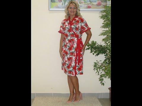 недорогие женские халаты