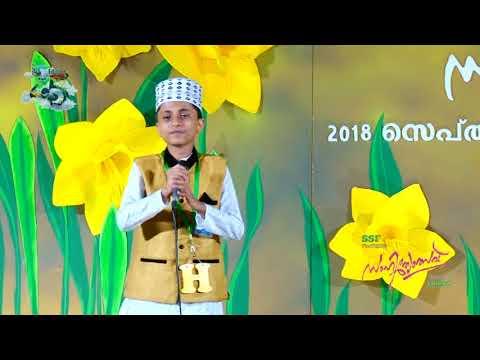 HIGH SCHOOL MADHU SONG - FIRST PLACE | SSF STATE SAHITHYOTSAV 2018