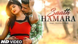 "Manish Pathak ""Saath Hamara"" Latest Song Feat. Girish, Teesta Hindi Song 2019"