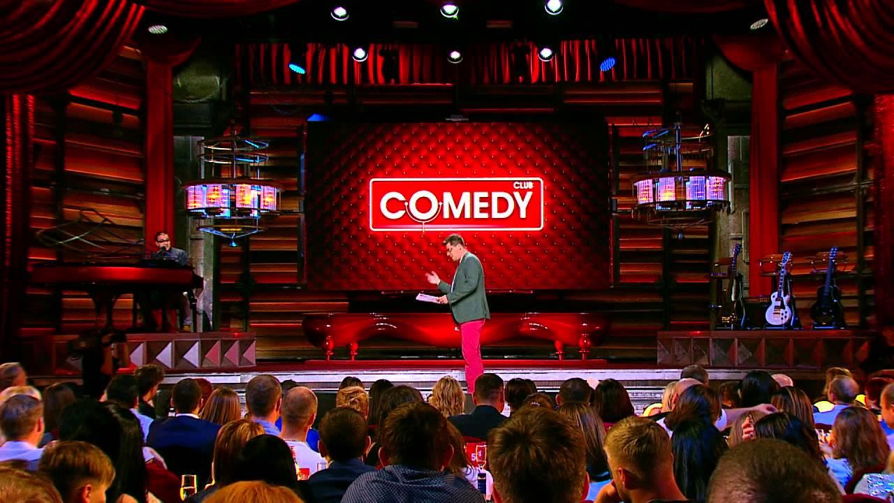 Comedy Club - Про нефть