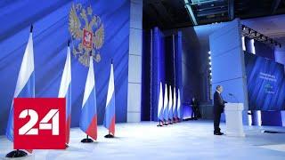 Работа не на бумаге: Путин предложил регионам проекты созидания - Россия 24