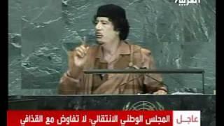 Repeat youtube video غرائب العقيد - Hespress.flv