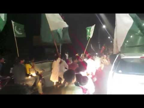 Vlog 14: My Motherland by Lord Aleem (Pakistan Independence Day 2014)