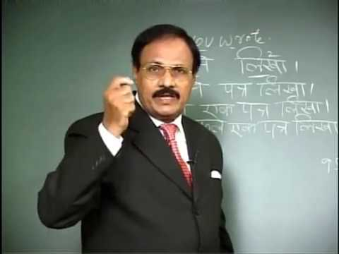 Conversation - Introduction | English through Hindi - Lesson 1 | Spoken and Written