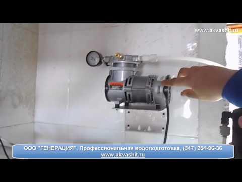 АкваЩит - обезжелезивание воды. Фильтр, станция, система, установка обезжелезивания воды из скважины