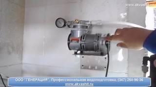 видео фильтр для обезжелезивания воды из скважины