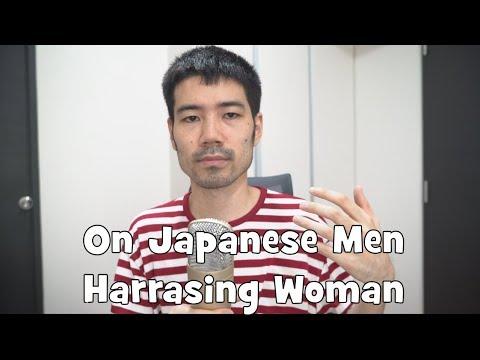 On Japanese Men Harassing Black/Mexican Women