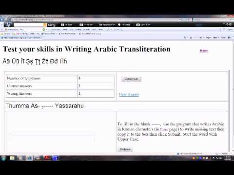 Writing Arabic Transliteration