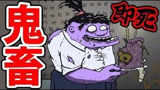 全てが世紀末の『大型爆弾モード』が鬼畜すぎた【60 Seconds!】#9 thumbnail