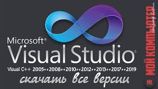 Microsoft Visual C++ /ВСЯ БИБЛИОТЕКА/