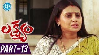 Lakshyam Full Movie Part # 13 | Gopichand, Anushka, Jagapathi Babu | Mani Sharma