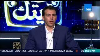 البيت بيتك - تعليق رئيس قسم الأطفال بكلية الطب جامعة عين شمس على حالة الطفل المصاب بالسمنة