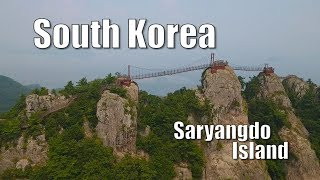 Saryando Island