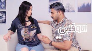 أنا و قلبي  |  الحلقة 56 |  قربت !  |   #يوسف_المحمد  | Me & My Heart |  Near |  S1 E56