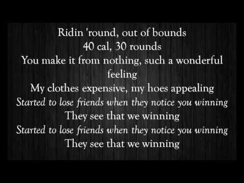 Ridin Around - DJ Mustard ft. Nipsey Hussle RJ [Lyric Video]