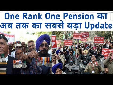 वन रैंक वन पेंशन OROP latest update #Defence Pensioners / Family Pensions