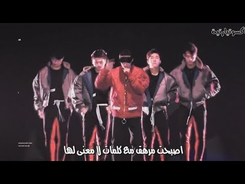 #TheEℓyXiOn    SEHUN   A GO 「Arabic Sub」الترجمة العربية
