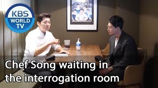 Chef Song waiting in the interrogation room (Boss in the Mirror)  KBS WORLD TV 201119
