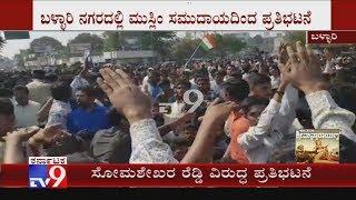 Muslim Community Protests Against Somashekar Reddy for Making Provocative Statement Against Them