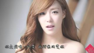 [中字] Tiffany(SNSD) - 因為是你 Because It's You 그대니까요 (Love Rain OST)