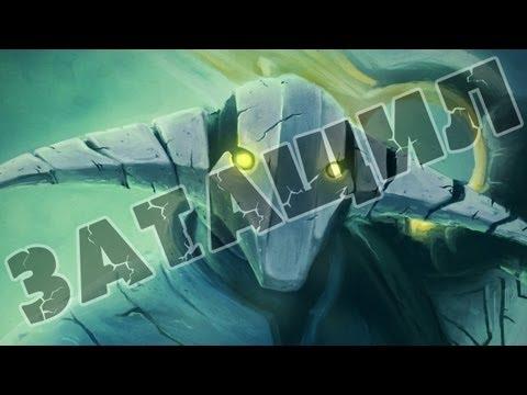 видео: sven затащил | dota 2