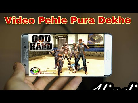 God Hand Download For Android